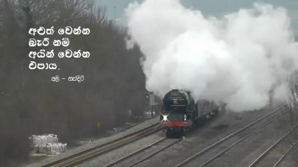 HD-_Trains_Video_for_children-Trains_-Train_Videos_For_Kids_-_Steam_trains_20140326-12551040